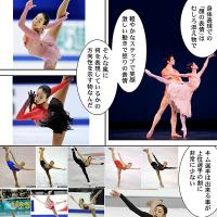 「表現力」と「バレエ」