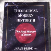 話題のあの本 理論近現代史学Ⅱ