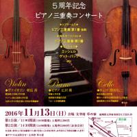 Celloのお話 2