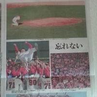 黒田選手セレモニー