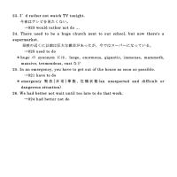 3助動詞 解答・解説 3