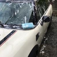 Car Wash Boogie