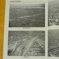 1960年代初頭の名古屋・岐阜羽島・米原にビックリ