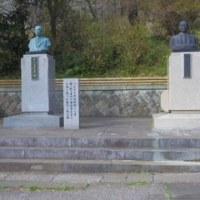 史跡ハント in 下総国~2日目・後編