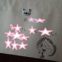 な〇みんからお手紙届いたよ(^_-)-☆