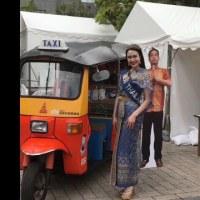 第5回タイ・フェスティバル 勾当台公園