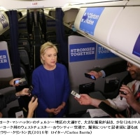 Hillary is DEAD or IN PRISON 2016年09月17日