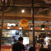 仙台その1  北仙台の居酒屋「ぼんてん漁港」