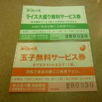 2度目の浜松町カレーのからなべ屋