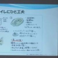 2017.3.5 地域防災講座「坪井公民館」