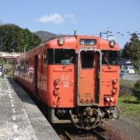 山口線全駅下車の旅(その14)