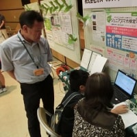 名古屋市青少年育成市民大会 「さわって!遊んで!知ってみよう!ネットマナー教室」