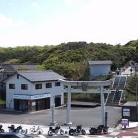 鳥取&蒜山