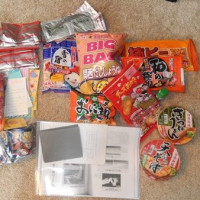 日本からプレゼント! (BD Present From Japan!)