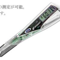 ペン食塩水濃度計 PEN-SW(W) アタゴ