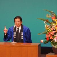 松中信彦講演会 開催しました!