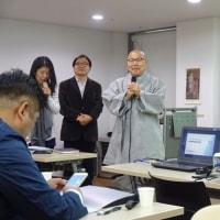 【鉢盂供養(バルコンヤン)】伝統寺院巡礼ファムツアー⑪2017/4/19