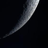 月面南東部