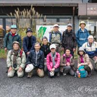 昭和のワコード 今年最後のハイキング