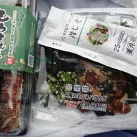 サークルkサンクス とろさんま炙り焼き寿司&4種のネバネバサラダ