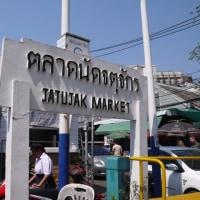 タイの休日 チャトチャックウィークエンドマーケットと花文化の博物館