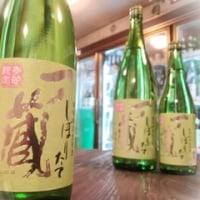 『28BY一ノ蔵 特別純米生原酒 しぼりたて』
