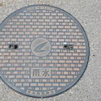 本部町(沖縄海洋博公園)