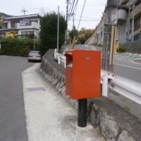 走田神社の郵便ポスト(川をたどれば湯谷川編)