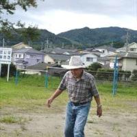 10月4日(火)晴れ~曇り 利用者10名 散歩3人・買物1人、芋掘り・じゃが芋植付け