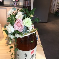 Experience Studying Abroad With Flowers at Atelier Mooi Bloem  3/25 2017
