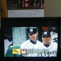 【阪神】楽天に先勝!