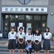 8期生ラストミーティング(最終)