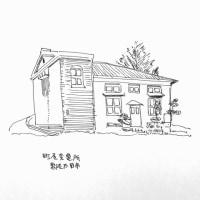 20170524 町屋変電所 常陸太田市