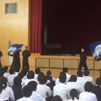 講演会&応援 * 島根県立隠岐島前高等学校