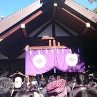 東京大神宮へ御参り