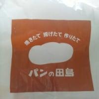 カワイイけど旨いコッペパン専門店@パンの田島(綱島)