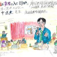 野中道夫先生大いに語るat神戸国際大学講演会(スケッチ&コメント)