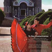 2015年のコスタリカのカレンダー 13  Yo Soy Costarricense
