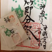 御朱印GO 2017-2