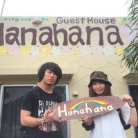 6月19日チェックアウトブログ~ゲストハウスhanahana In 宮古島~