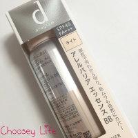 1/21発売のBBクリーム☆ dプログラム アレルバリア エッセンス BB