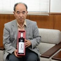竹前先生が日伊芸術祭で大賞受賞