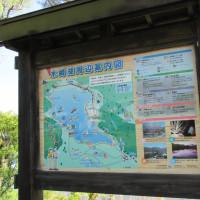 木崎湖1周