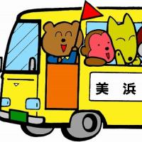 京都からも バスが出ます ★美浜現地集会★