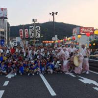 お盆休みですVOL.3 8月13日は、四究会で阿波踊り!