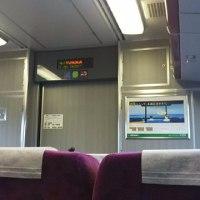 通勤電車、腰が痛い‼ナウ!