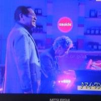 チック・コリア&グッチ裕三
