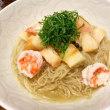 【限定らぁ麺】「桃の冷しらぁ麺@支那そばや」有名レストラン御用達古山果樹園の完熟桃を使用+四万十ぶしゅかんの塩冷製スープ!