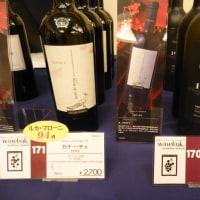 怒涛のワイン試飲会in福岡