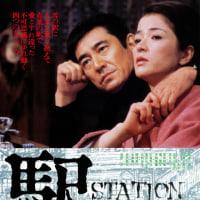 健さんの「駅」で有名な居酒屋桐子が。